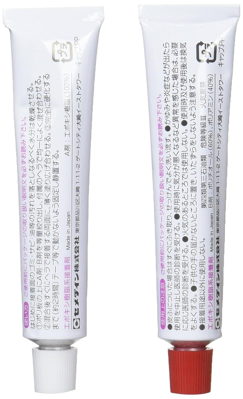 セメダイン 3分硬化型エポキシ系接着剤 ハイスーパークリア3 40gセット CA-008
