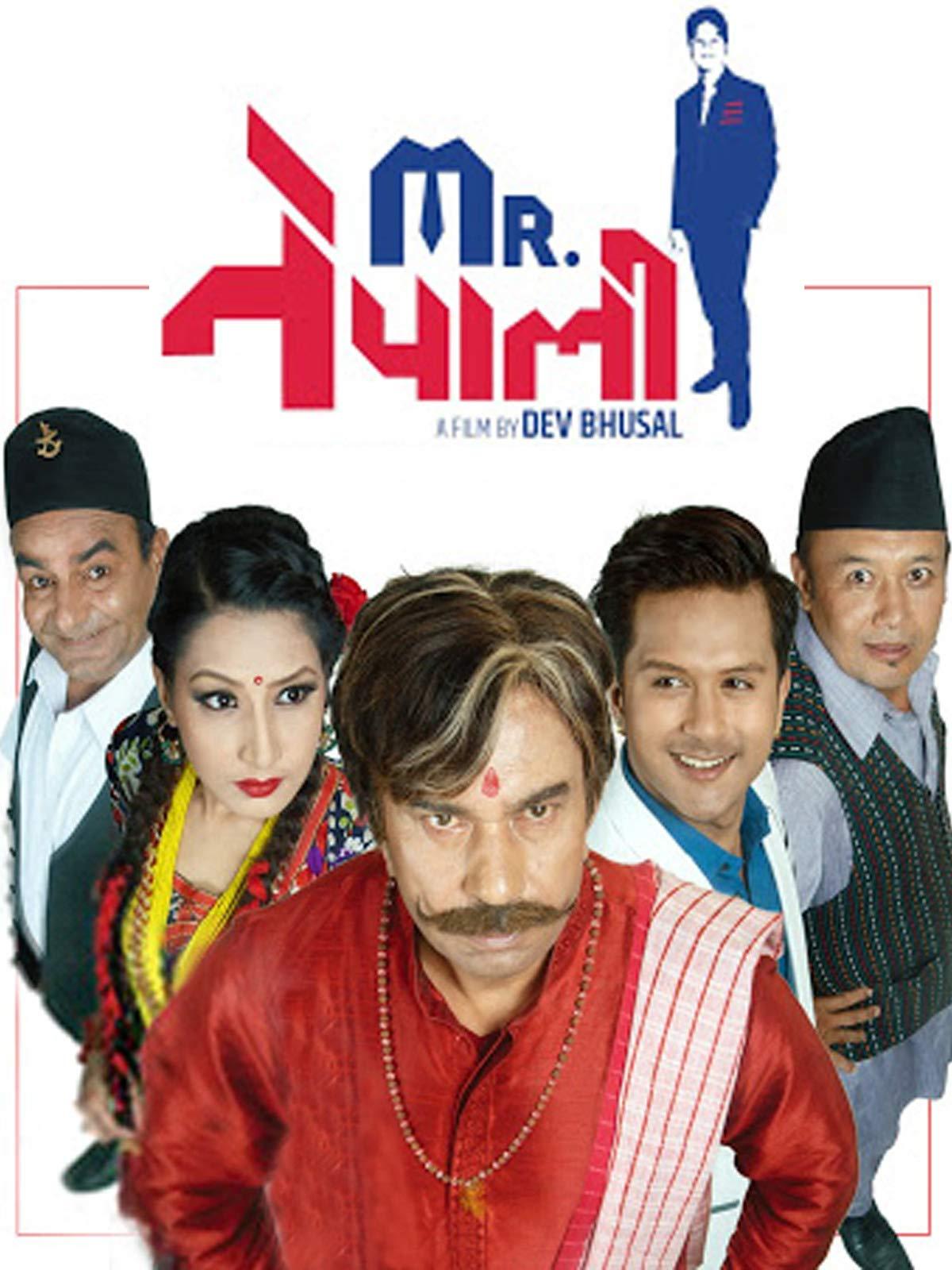 Mr. Nepali on Amazon Prime Video UK