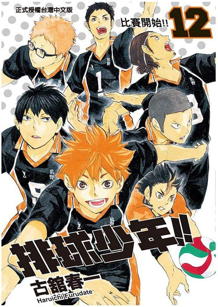 The Best Black And White Anime Characters Haikyuu PNG