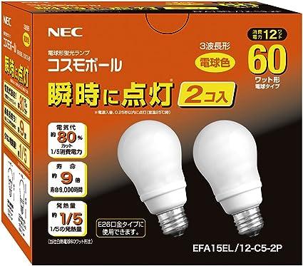 Amazon Nec 電球形蛍光ランプ A形 コスモボール 電球色 60w相当タイプ 口金e26 2個パック Efa15el 12 C5 2p Nec 電球形蛍光灯 通販