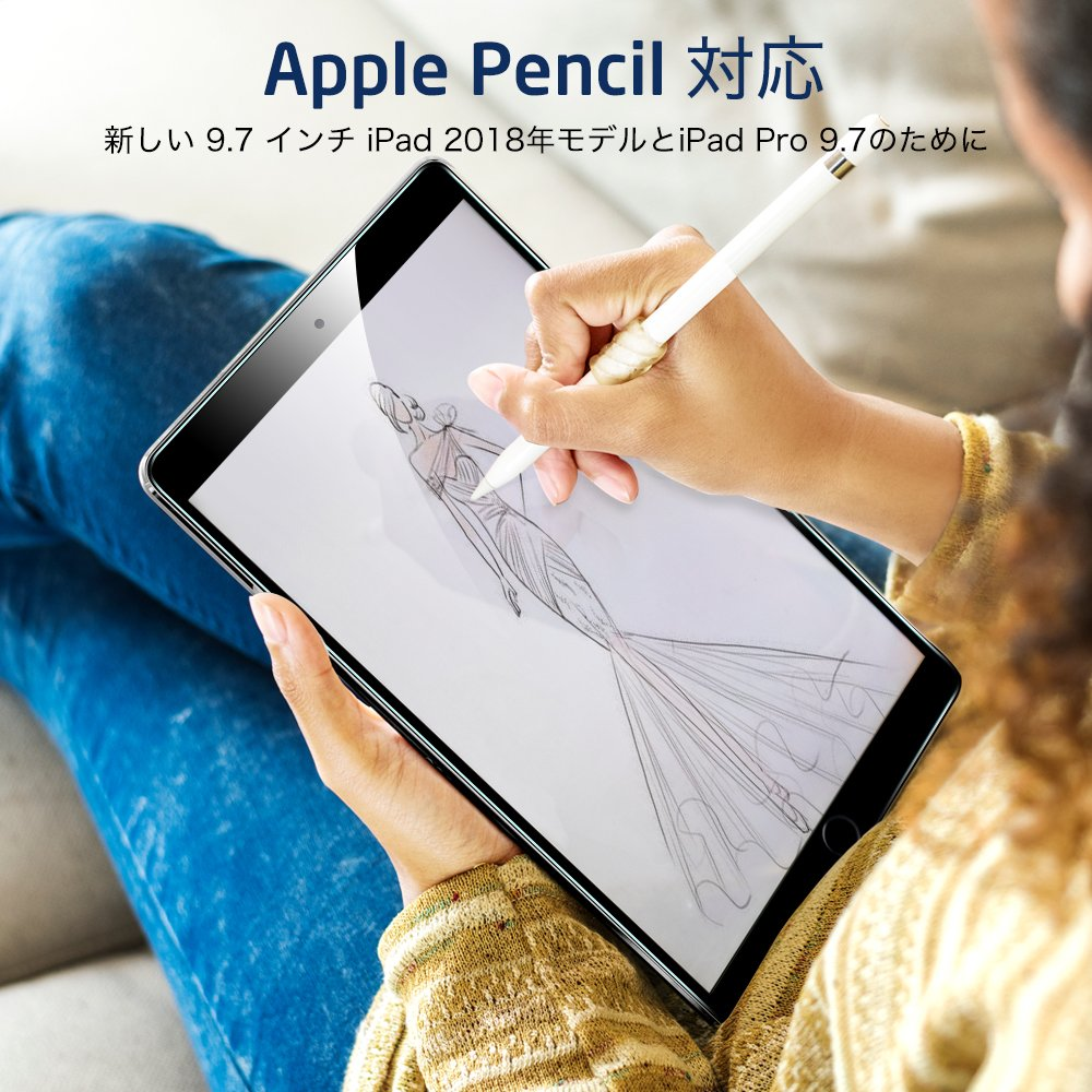 [2 Pack] ESR iPad 2018 Screen Protector/The New iPad Screen Protector, [Easy Installation Frame], Tempered Glass for iPad 2018/2017/iPad Air 2/iPad Air/iPad Pro 9.7/A1822 by ESR (Image #8)