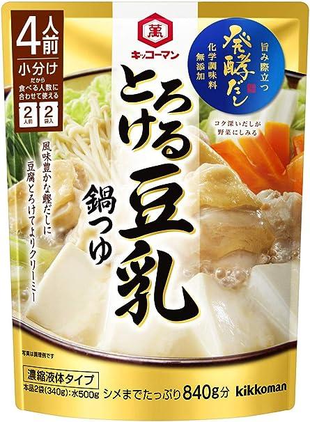 鍋 しめ 豆乳