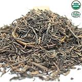 Tealyra - Ripe Pu'erh Tea - 5 Years Aged Loose Leaf - 100% Natural And Organic - Caffeine Level High - Weight Loss Tea - Aged Black Tea Pu Er - 200g (7-ounce)