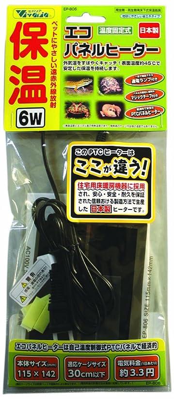 不安定な重力靴下爬虫類 ライト 照明 クリップスタンド カメ 両生類用照明器具 ライト ホルダー セラミックシェード 高温耐性を クリップライトスイッチ付き 水族館用 |RESPECTING