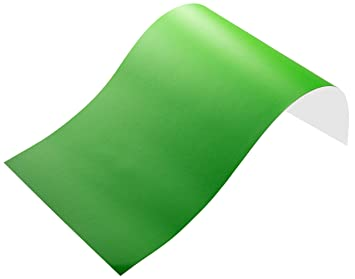 3,2€//m² Plotterfolie glänzend 23 weinrot 175 x 106 cm Möbel-Folie selbstklebend