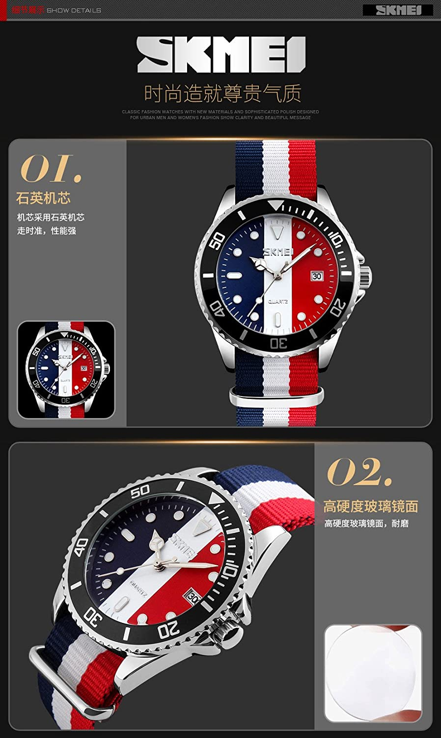Amazon.com: SKMEI men quartz watch 30M waterproof nylon strap fashion auto date watches hot male clock wristwatches masculino relojes: Cell Phones & ...