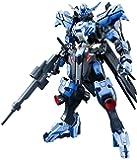 1/100 フルメカニクス 機動戦士ガンダム 鉄血のオルフェンズ ガンダムヴィダール 1/100スケール 色分け済みプラモデル
