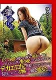 近親●姦旅行記 榊なち [DVD]