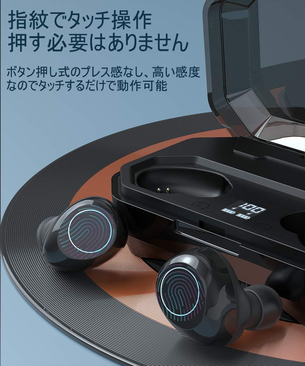 令和最新版 APT-X コーデック】 Bluetooth ワイヤレスイヤホン