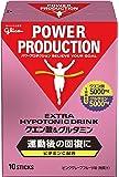 グリコ パワープロダクション エキストラ ハイポトニック回復系ドリンク クエン酸&グルタミン ピンクグレープフルーツ味 1袋 (12.4g) 10本