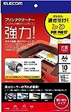 エレコム クリーニングシート インクジェット専用 プリンタクリーナー A4サイズ 10枚入り CK-PRA410