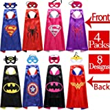 Sholin Superhero Dress Up Costumes 4 Double-Sided Design Satin Capes With 8 Felt Masks For Boys and Girls