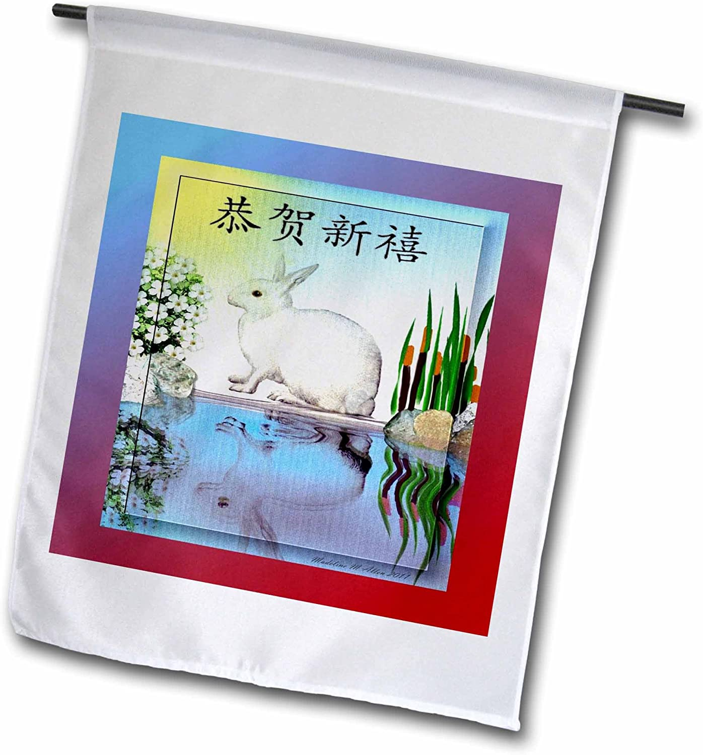 3dRose fl_6539_1 Happy New Year 2-Hare-Chinese, Garden Flag, 12 by 18-Inch