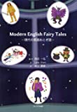Modern English Fairy Tales-現代の英語おとぎ話-