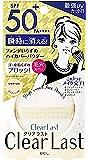 Clear Rast 护肤粉高遮盖UV粉底液a 12g