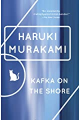 Kafka on the Shore (Vintage International) Kindle Edition