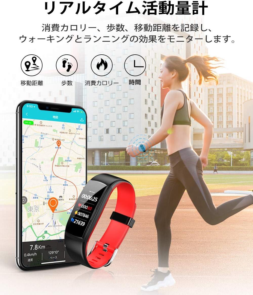 Semiro【令和改良版】 スマートウォッチ 心拍 歩数計 カラースクリーン IP67防水 スマートブレスレット