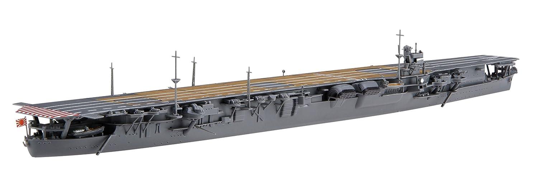 1/700 serie Easy especial No.12 marina de guerra japonesa ...