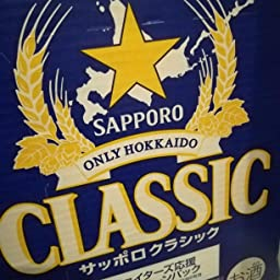 Amazon Co Jp サッポロ 北海道限定サッポロクラシック 350ml 24缶 食品 飲料 お酒