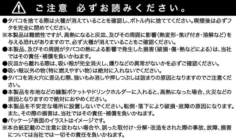 LTD EXEA SEIKOSANGYO CO Japan EN-5 Car Cover Portable Ashtray Cup Holder Mount Universal Military Taste Design Green