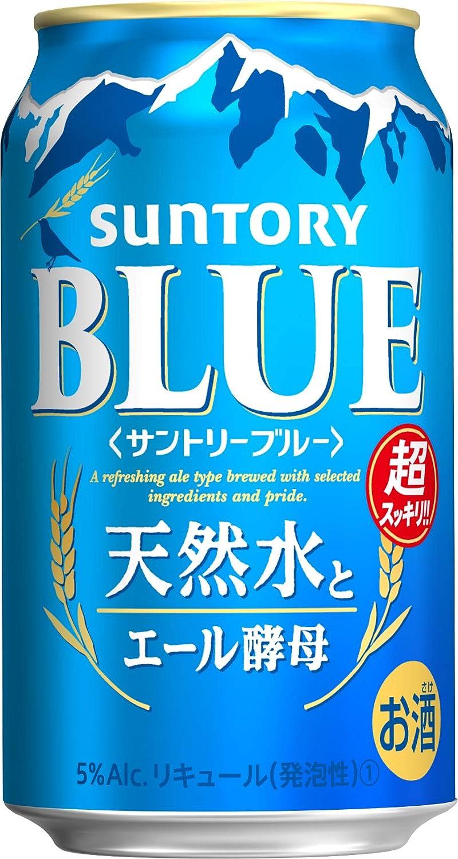Amazon.co.jp: 【超スッキリ】2020年新発売 サントリーブルー [ 350 ...