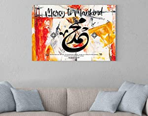 Islamic Arabic Muslim Quran Calligraphy Canvas Wall Art - Muhammad (PBUH) Mercy to Mankind - Artwork Posters Prints Pictures Decor Decorations Framed Ready to Hang Home Office Living (20x30 inches)