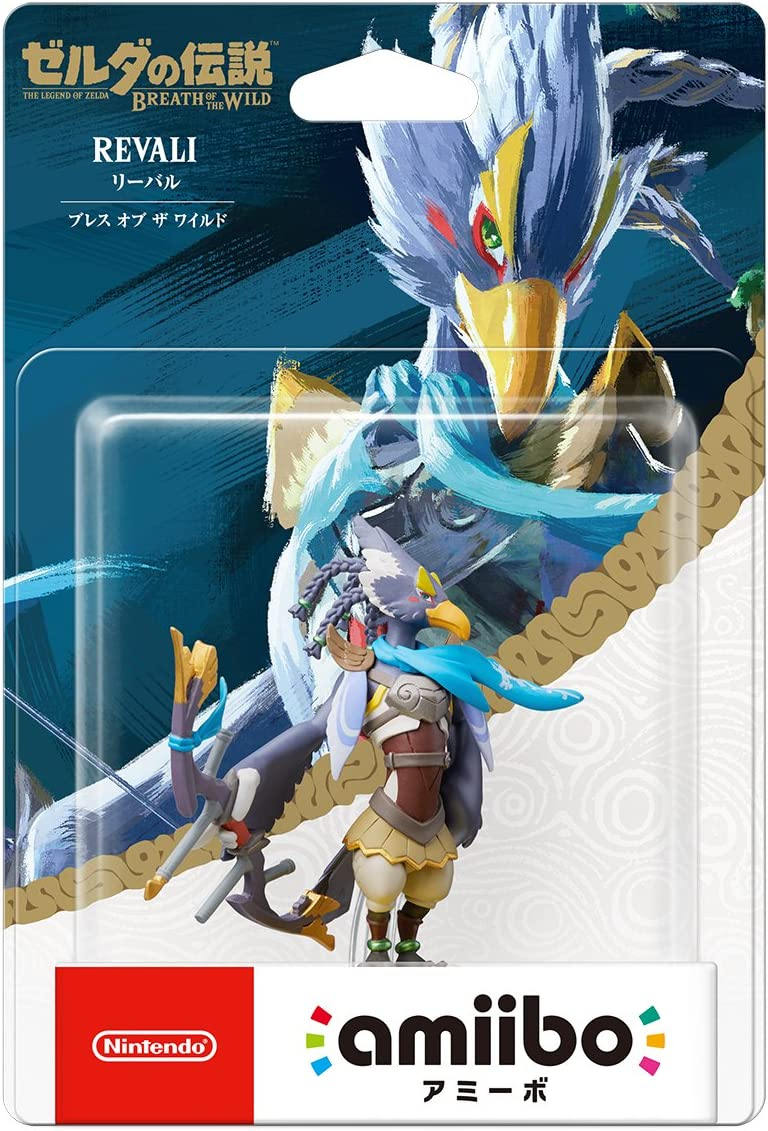 Amiibo Revali - Legend of Zelda Breath of the Wild series Ver. [Switch / Wii U] [Japanese Import] [video game] …: Amazon.es: Videojuegos