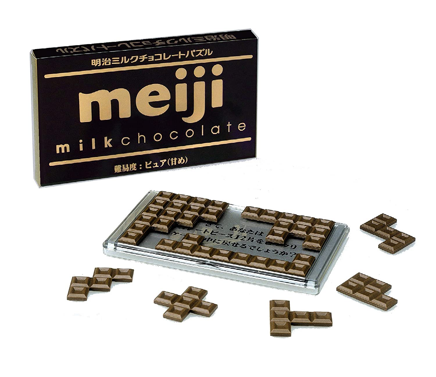 Amazon.com: Hanayama Chocolate Puzzle - Milk Chocolate (difficulty ...