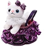 Niuniu daddy Plush Fancy Pals Pet Carrier Tiny Kitten, 4.7X2.4X1.2inches
