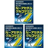 キューサイ グルコサミンZ 3箱まとめ買い/1箱530mg×30包(1日1包30日分)粉末タイプ