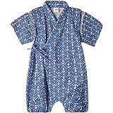 PAUBOLI Baby Romper Kimono Robe Cotton Japanese Pajamas