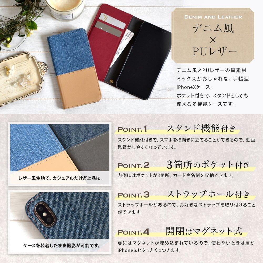 348cb9bf87 Amazon   オウルテック iPhone X/XS 手帳型ケース THE デニム ツートンカラー カードポケット スタンド機能 ストラップホール  デニム × レッド OWL-CVIP811-DER ...