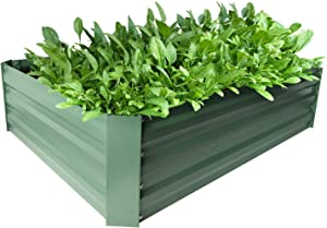 zizin Raised Garden Beds for Vegetables Galvanized Steel Planter Box Lawn Green for Flowers, Herbs, Fruits, Outdoor Patio Frame, 4' x 3' x 1'