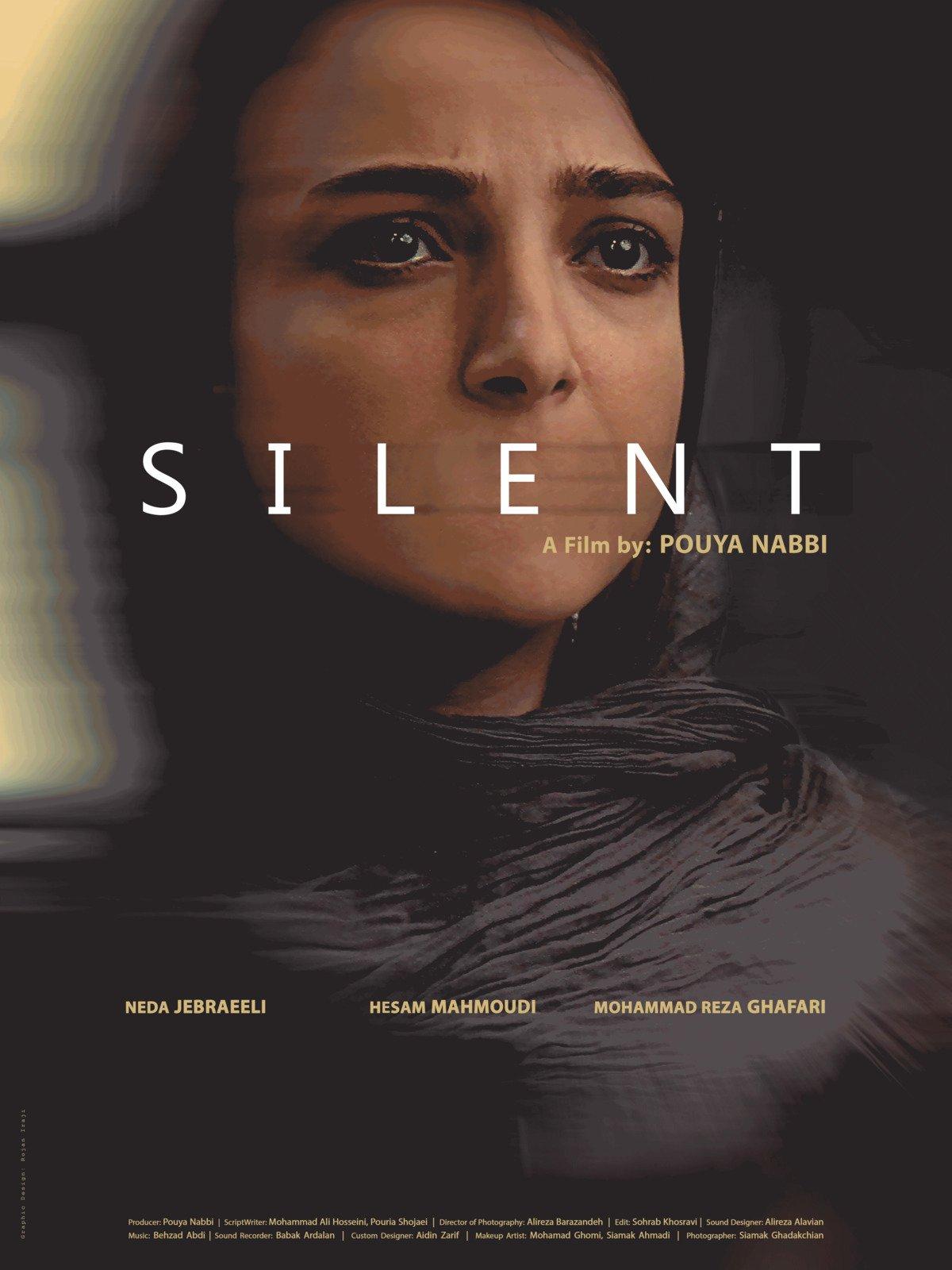 Silent on Amazon Prime Video UK