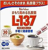 まもり高める乳酸菌L-137 パウダースティック <30本入り> 39g箱 (1本に乳酸菌100億個)