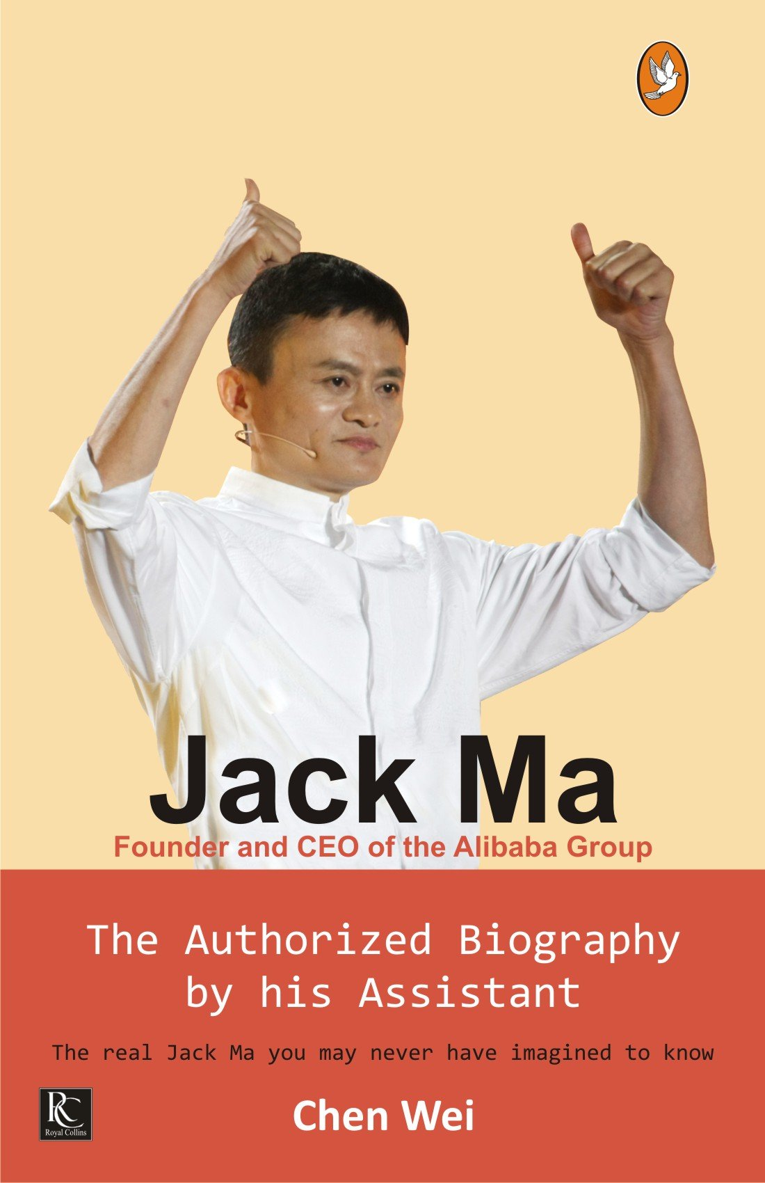 Amazon In Buy Jack Ma The Authorized Biography By His Assistant