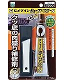 セメダイン シューズドクターN ブラウン 50mL BP HC-002 商品コード:904325