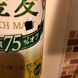 Amazon Co Jp 新ジャンル 第3のビール 新 サントリー 金麦 糖質75 オフ 500ml 24本 食品 飲料 お酒