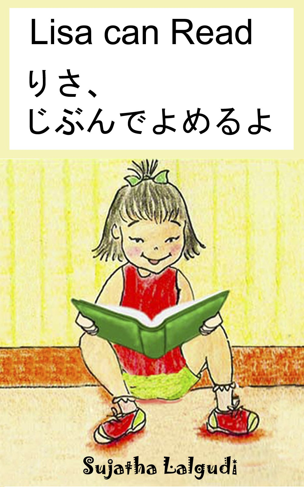 Childrens Japanese book: Lisa can Read.りさ、じぶんでよめるよ: Children's English-Japanese Picture book (Bilingual Edition) (Japanese Edition)Japanese children booksJapanese ... books for children 9) (English Edition)