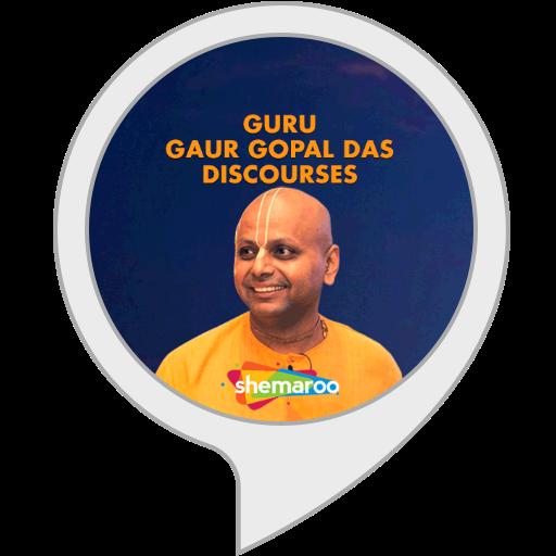 Guru Gaur Gopal Das Discourses by Shemaroo