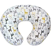 Boppy Original Pillow Cover, Gray Gold Giraffe, Cotton Blend Fabric with Allover Fashion, Fits All Nursing Pillows & Positioners, 00057014060490