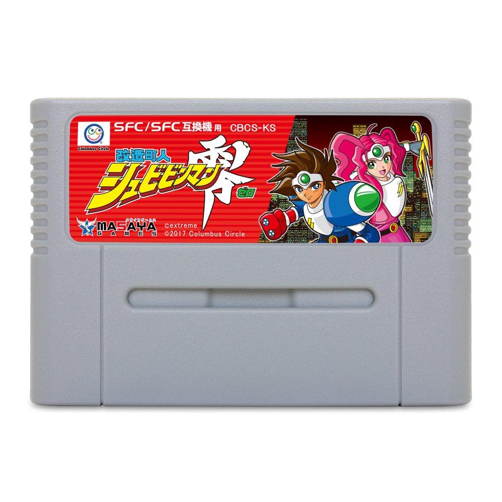 Shubibinman Zero ressort sur Super Famicom 71Cvqp9sLHL._SL1000_