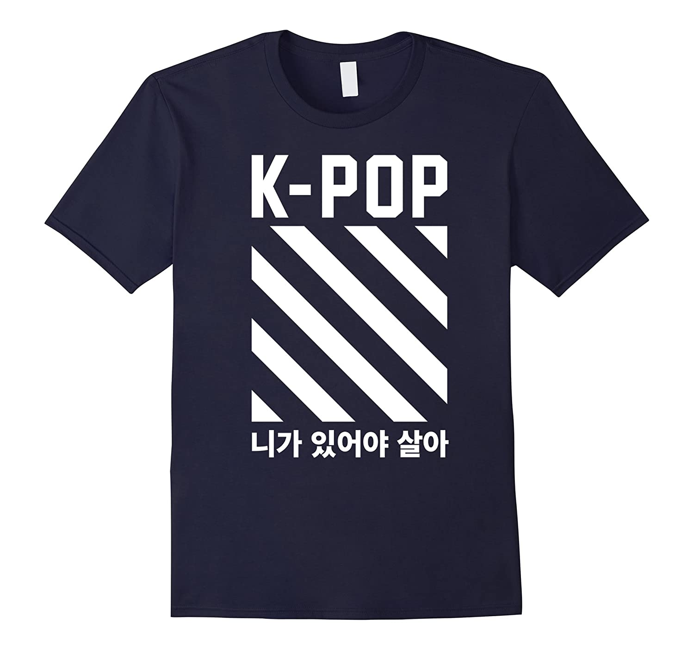 K-Pop Clothing I Cant Live Without You Fashion T-Shirt-Vaci