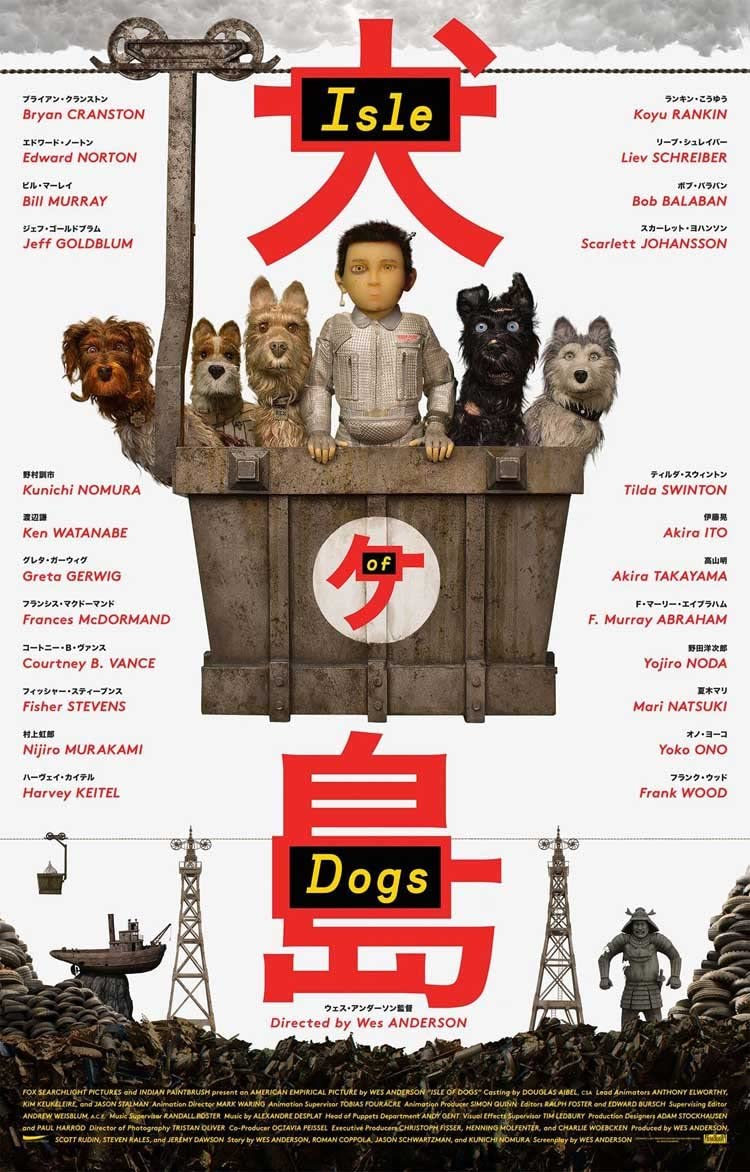 Amazon Com Isle Of Dogs Movie Poster 2 Sided Original Final 27x40 Wes Anderson Everything Else