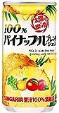 サンガリア 100%  パイナップルブレンド ジュース 190g缶×30本入 3ケース