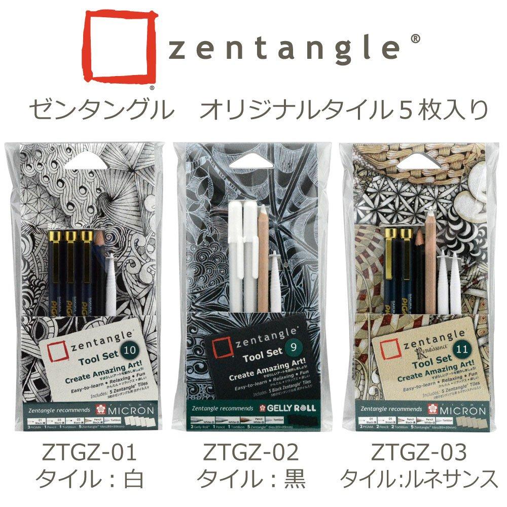 Sakura Pigma Micron Juego de herramientas para artista Zentangle
