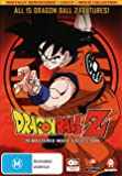 DRAGON BALL Z REMASTERED MOVIE COLLECTION (UNCUT)