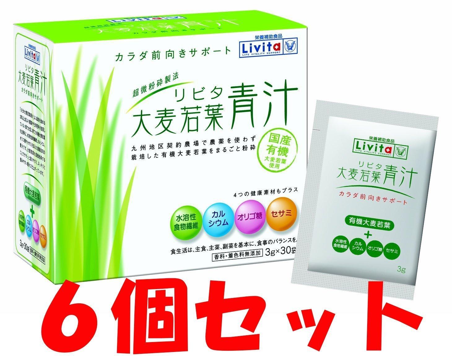 【6個セット】大正製薬 リビタ大麦若葉青汁 3g×30袋 B01GV9A8KK