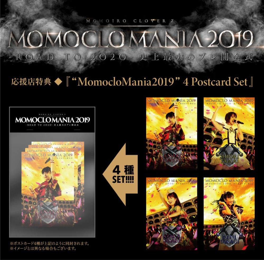 【メーカー特典あり】MomolcoMania2019 - ROAD TO 2020 - 史上最大のプレ開会式 LIVE Blu-ray(特典: