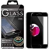 BEGALO iPhone7 / iPhone8 ガラスフィルム 全面 保護 ガラス フィルム 0.25mm 強化ガラス 【日本製素材旭硝子製】 3D Touch対応 業界最高硬度9H 高透過率 指紋防止 【 iPhone 7/8 対応】(ブラック) I7-3D16-125BK